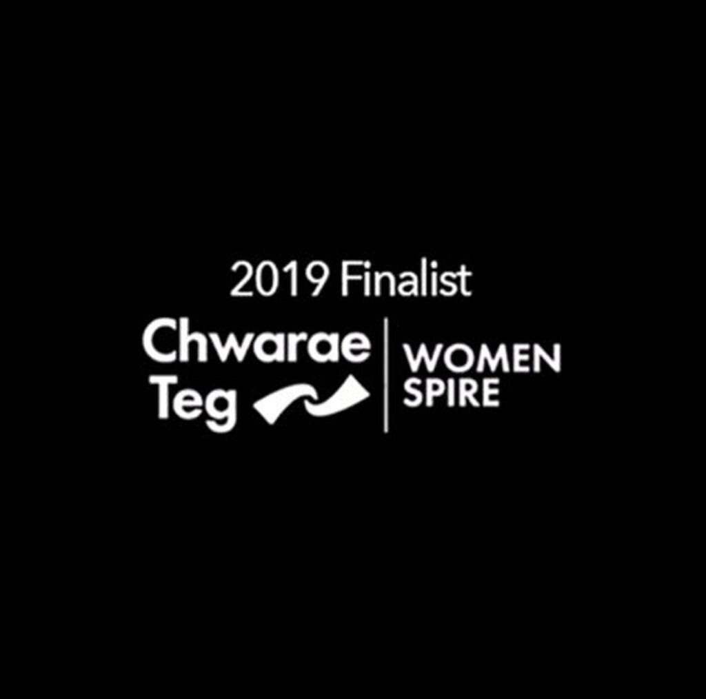 Joann Randles - Chwarae Teg, Womanspire Award Finalist 2019
